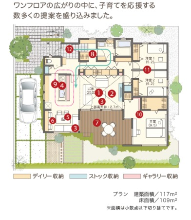 misawa02.jpeg
