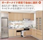 nagashi02.jpg